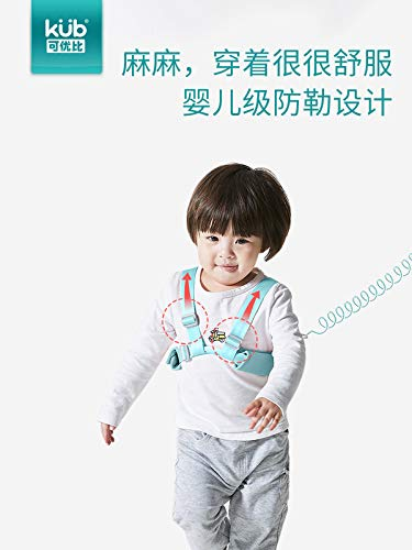 Anti-Lost Child May be Gifted Than The Rope Tow Strap Baby Child Safety Rope Bracelet Anti-Anti wandered Lost Backpack
