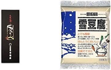 [2点セット] 岐阜銘菓 音羽屋 飛騨のかたりべ[6個入] ・信濃雪 雪豆腐(粉豆腐)(100g)