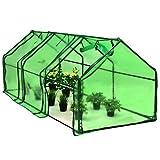 95''x35''x35'' Portable Flower Garden Greenhouse Cultivator Vegetable Plant PVC Allblessings