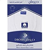 Drosh Under Shirt For Men