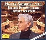 マーラー : 交響曲第9番 バーンスタイン(ベルリン・フィルハーモニー管弦楽団/マーラー/バーンスタイン(レナード))