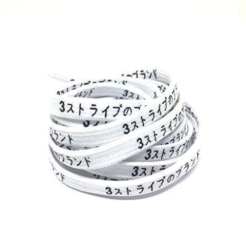 : Japanese Katakana 3 Stripes Laces
