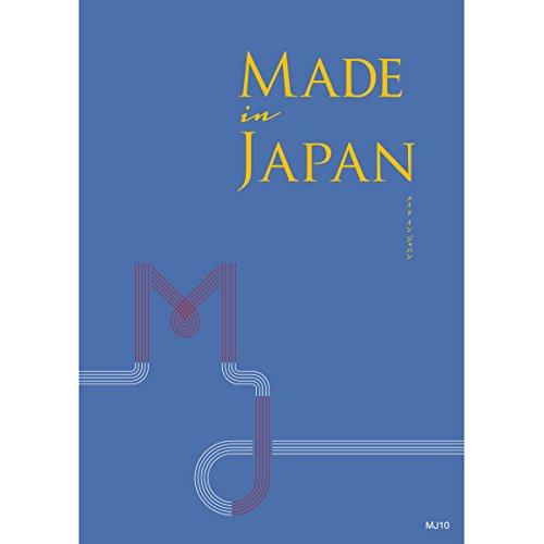Made In Japan メイドインジャパン ギフトカタログ MJ10コース (風呂敷による包装済み/鉄紺) B077NV8XSX (風呂敷による包装済み/鉄紺) (風呂敷による包装済み/鉄紺)