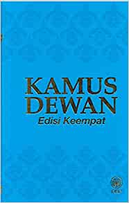 Kamus dewan: dewan bahasa dan pustaka: 9789836283399: amazon. Com.