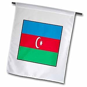 Florene World Flag Buttons - Photo Of Azerbaijan Flag Button - 18 x 27 inch Garden Flag (fl_80906_2)