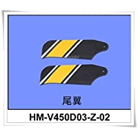 Walkera V450d03 Tail Rotor Blades HM-V450d03-Z-02 Spare Parts