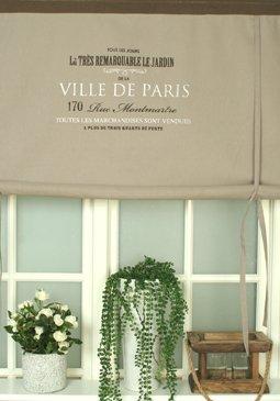 Ville De Paris Tende tenda tenda a pacchetto tenda tenda raffstore ...