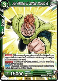 Dragon Ball Super TCG - Iron Hammer of Justice Android 16 - Series 2 Booster: Union Force - BT2-094