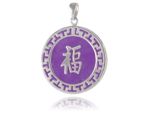 Lavender Jade Fortune Disc Pendant with Greek Key Border, 925 Sterling Silver ()