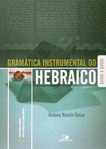 Gramática Instrumental do Hebraico