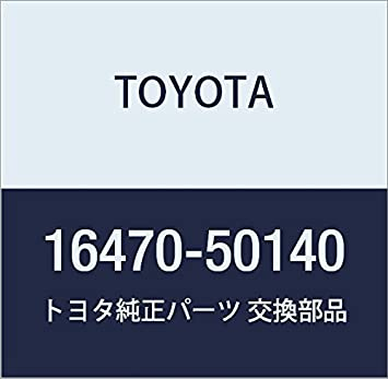 Genuine Toyota 16470-22091 Radiator Reserve Tank Assembly