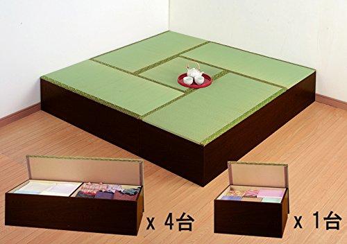 畳ユニット 高床式ユニット畳 【畳収納ボックス】日本製 180x180cm 大4台+小1台のセット販売 B016O75JFI