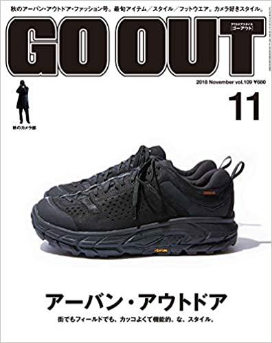GO OUT (ゴーアウト) 2018年11月号, manga, download, free
