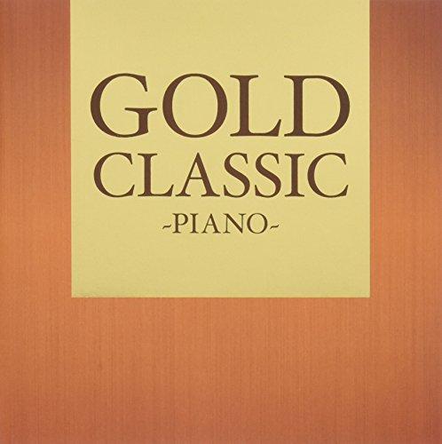 オムニバス / GOLD CLASSIC -PIANO-