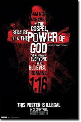 Romans 1:16 Cross Power of God Inspirational Motivational Re