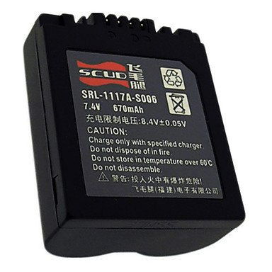 mch-scud-camera-battery-for-leica-v-lux1-bp-dc5-e-bp-dc5-u