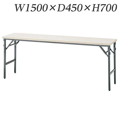生興 テーブル 折りたたみ会議テーブル ワイドフレーム(MT型) 棚なし W1500×D450×H700/脚間L1405 MT-1550WN チーク B015XOL6UU チーク チーク