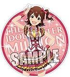 The idolmaster million live! Kasuga future magnetic stickers