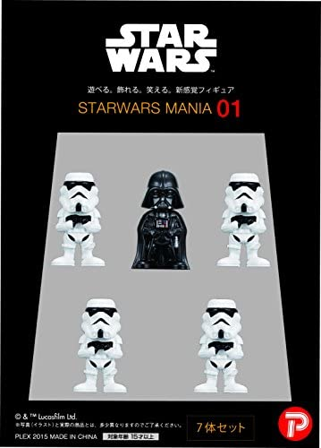 Tsumikore Star Wars mania 01: Amazon.es: Juguetes y juegos