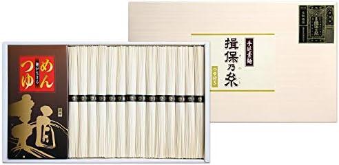 TKT-Z30 手延べ素麺 揖保乃糸 特級 黒帯 つゆ付 14束 700g 麺つゆ 20ml×7P 素麺 ギフト そうめん