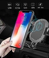 車載ホルダー Qi ワイヤレス充電 スマホホルダー 360度回転 伸縮アーム 粘着ゲル吸盤&吹き出し口2種類取り付 iPhone X/XR/XS/XSMAX/8/8 Plus/Galaxy S9/S8/S8 Plus/S7/S7...