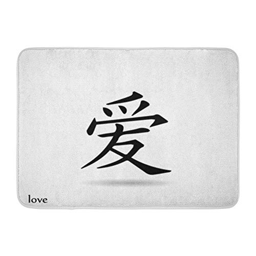 Emvency Bath Mat 16