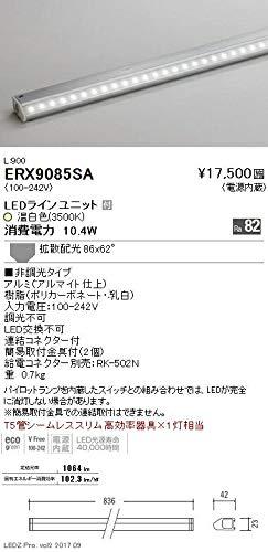 ENDO LED間接照明ユニット L:900タイプ 温白色3500K 拡散配光 ERX9085SA (ランプ付給電コネクター別売)   B07HQ6BN6N