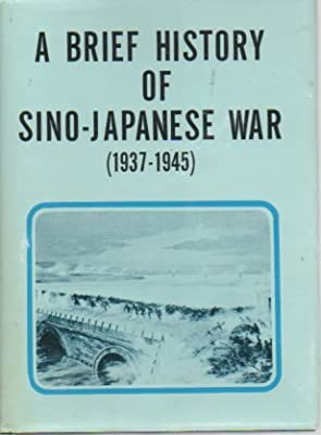 A Brief History of Sino-Japanese War