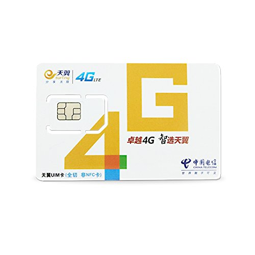 china-sim-cards-international-phone-calling-card-to-china-with-2gb-data-and-300-mins-call-fit-verizo