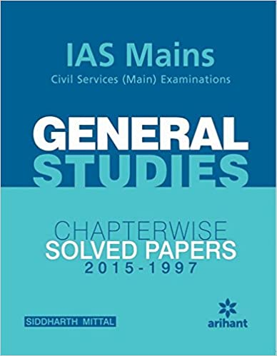 IAS Mains Civil Services Main Examination: General Studies Chapterwise Solved Papers 2012 - 1997 price comparison at Flipkart, Amazon, Crossword, Uread, Bookadda, Landmark, Homeshop18