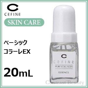 【X2個セット】 セフィーヌ コラーレEX 20ml CEFINE ベーシックシリーズ B00KFPAJCO