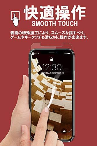 【2枚入り】 iPhone XS MAX ガラスフィルム 透明 Fifty Storms 「装着簡単ガイド枠付き」アイフォン MAX ケース装着可能 強化ガラス 液晶保護フィルム 日本製ガラス 硬度9H ラウンドエッジ 厚さ0.3mm iPhoneXS MAX 枠付き CL2