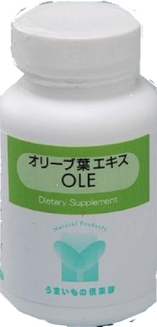 12本セット/オーレユーロペンの全ての特性を活用した純粋オリーブ葉エキスOLE(シーゲート社製)   B006J2Y98M