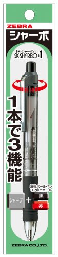 Transparent Blue Zebra (Zebra SB5 SK-SHARBO+1 0.7mm Multifunctional Pen (0.7mm Blue and Red ink + 0.5mm mechanical pencil) - Transparent Barrel)