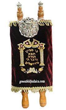 "Complete Torah Scroll, TR3 - 19"" Long"