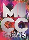 Mucc - Mucc Tour 2012-2013 Shangri-La (2DVDS) [Japan LTD DVD] AIBL-9278