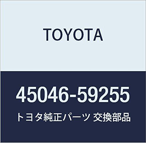 Toyota 45046-59255 Steering Tie Rod End