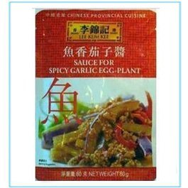 (Lee Kum Kee Sauce For Spicy Garlic Eggplant, 2.8-Ounce Pouches (Pack of 3))