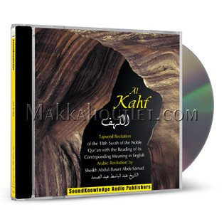 Read Online Al-Kahf Tajweed Recitation with a Verse-by-Verse Reading of its Meaning in English (2 CDs) by Abdul-Basset Abdus-Samad PDF