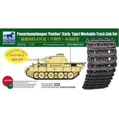 Bronco Panther Early Type Workable Track Link Set 1:35 Scale Military Model Kit