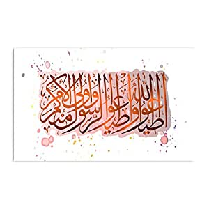 Canvasjet Obey Allah- Art 2 - Regular [50 Cm X 50 Cm]