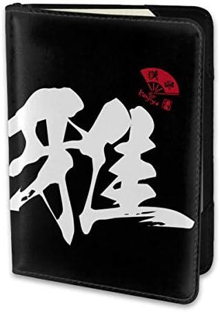 職人の手刷り技一刷 雅 Miyabi パスポートケース パスポートカバー メンズ レディース パスポートバッグ ポーチ 携帯便利 シンプル 収納カバー PUレザー収納抜群 携帯便利 海外旅行 出張 小型 軽便