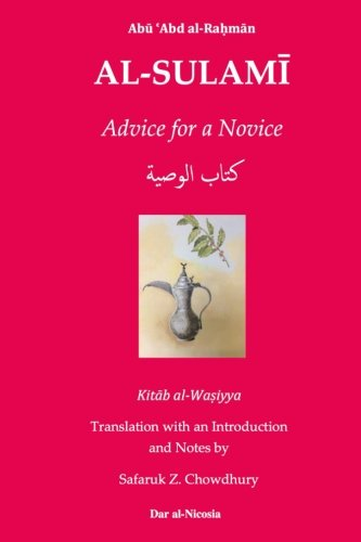 Download Advice for a Novice PDF