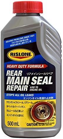 RISLONE(リスローン) リアメインシールリペア(Rear Main Seal Repair Concentrate) RP-61040