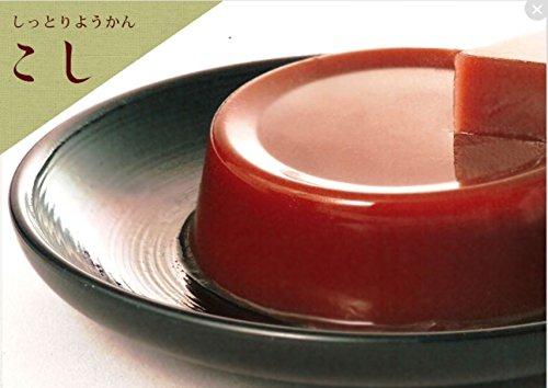 Zero Calorie japanese jelly sweet set 7types 14servings
