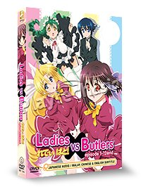Ladies versus Butlers! (TV) : Complete Box Set (DVD)