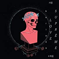 Love suprême LP