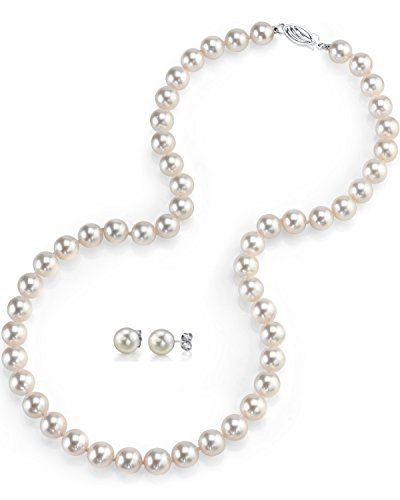 14K Freshwater Cultured Pearl Necklace & Earrings Set - AAAA Quality, 18 Inch Necklace Length by The Pearl Source