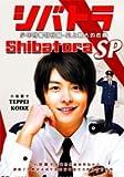 Shibatora Special (Dogan Keji! Shijo Saidai no Kiki) Japanese Dvd with English Sub