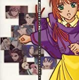 Harukanaru Toki No Naka De: Hachiyou Shou by Animation(O.S.T.) (2005-01-19)